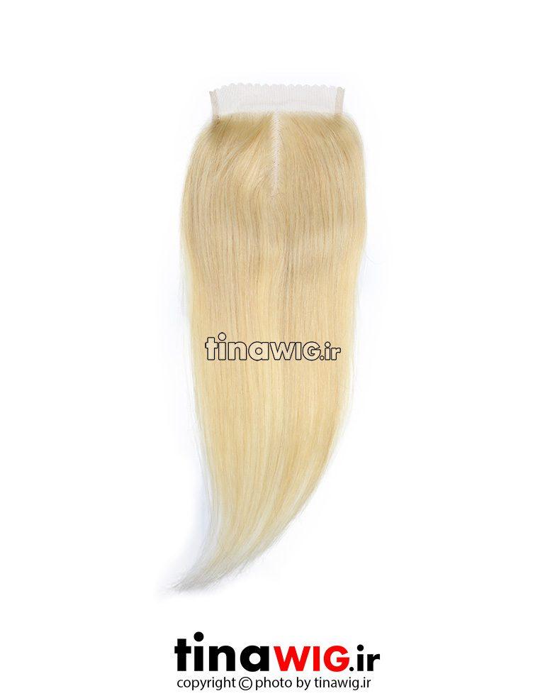 پروتز ترمیم موی زنانه رنگ بلوند استخوانی