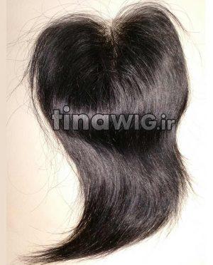 پروتز ترمیم طاسی زنانه با موی طبیعی 27 سانتی