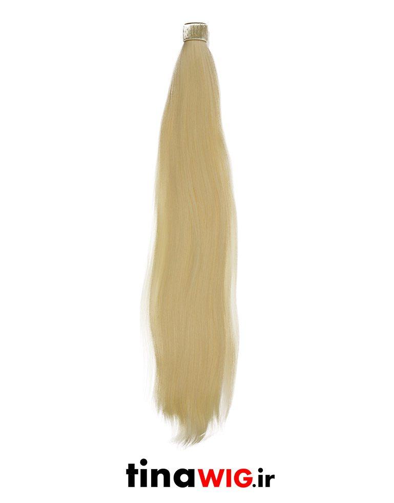 موی دم اسبی بلوند مات کد 613C