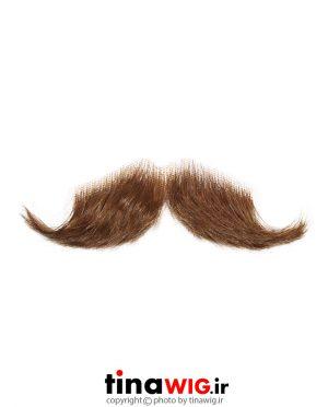 سبیل مصنوعی قهوه ای روشن مدل هَندِلبار ۱۰ mustache handlebar