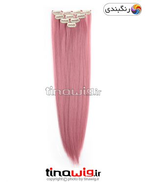اکستنشن موی گیره ای رنگ فانتزی با موی مصنوعی