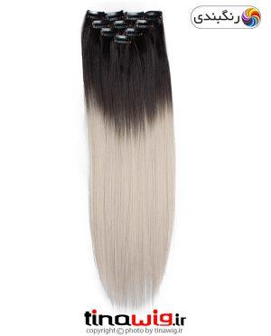 اکستنشن موی گیره ای رنگ آمبره با موی مصنوعی