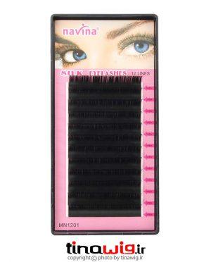 مژه ریسه کاشت و اکستنشن ناوینا کد۱۲۰۱ navina silk eyelash